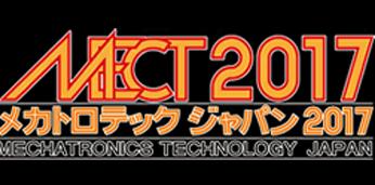 Mechatronics Technology Japan 2017