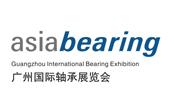 Guangzhou International Bearing Exhibition