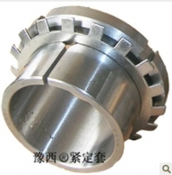 Bearing accessories H315