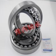 Self-aligning ball bearing 1209K