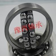 Self-aligning ball bearing1204