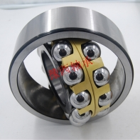 Self-aligning ball bearing 2316M