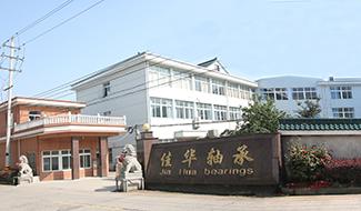 cixi jiahua zhoucheng co.,LTD