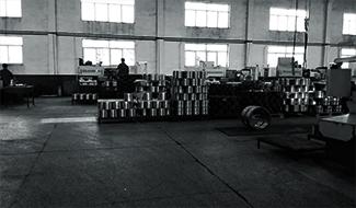 Wafangdian rolling bearing manufacturing co., LTD