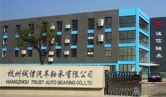 Hangzhou Trust Auto Bearing Co,ltd