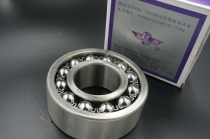 Double row aligning ball bearing 12 series, 13 series, 22 series, 23 series
