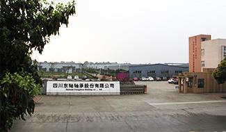 SICHUAN DONGZHOU BEARING CO.LTD