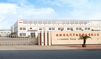 Anhui Lida Automobile Bearing Manufacturing Co., Ltd