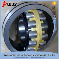 Stock bearing 23044MBC3W33 Metallurgical Bearing